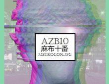 AZB10 麻布十番 – metrocon.jpg